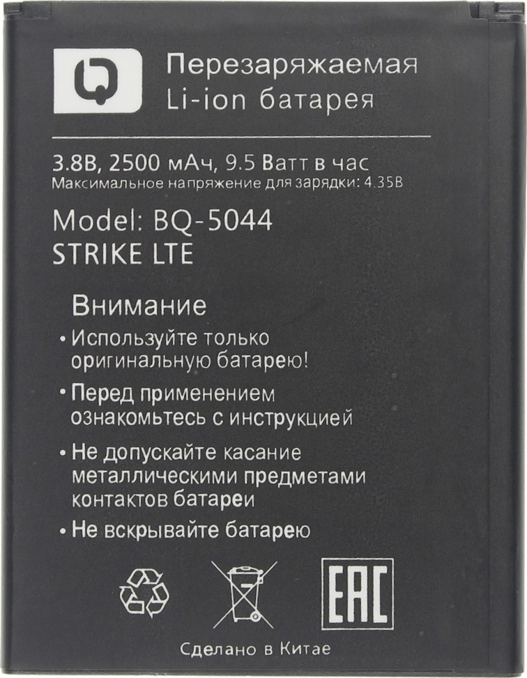 Фото - Аккумулятор BQ BQS-5044 (STRIKE LTE ) аккумулятор