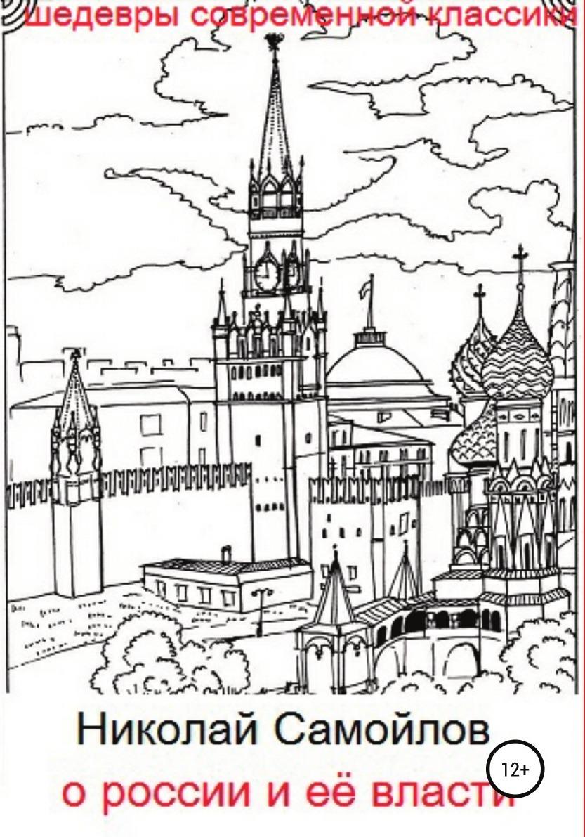 Черно-белые открытки о москве