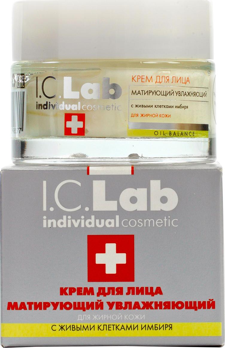 Матирующий увлажняющий крем для лица I.C.Lab Individual cosmetic