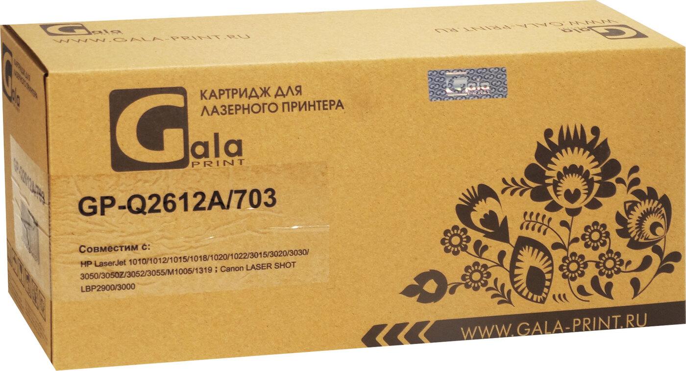 Картридж GalaPrint GP-Q2612A/7
