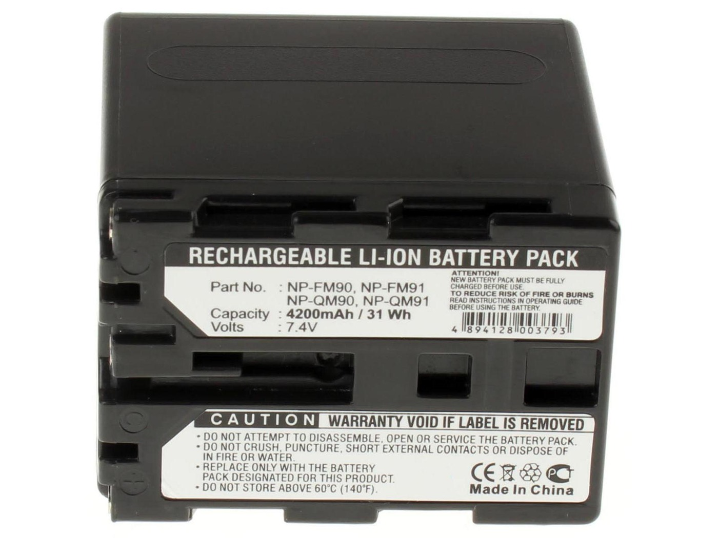 Аккумуляторная батарея iBatt iB-T1-F290 4200mAh для камер Sony HDR-HC1E, DCR-TRV270E, HVR-A1E, DCR-TRV285E, CCD-TRV218E, DCR-TRV22E, DCR-TRV250E, DCR-TRV255E, DCR-HC14E, DCR-HC15E, DCR-TRV19E, DCR-TRV33E, HVR-A1, CCD-TRV428E, DCR-TRV140E, DCR-TRV460E