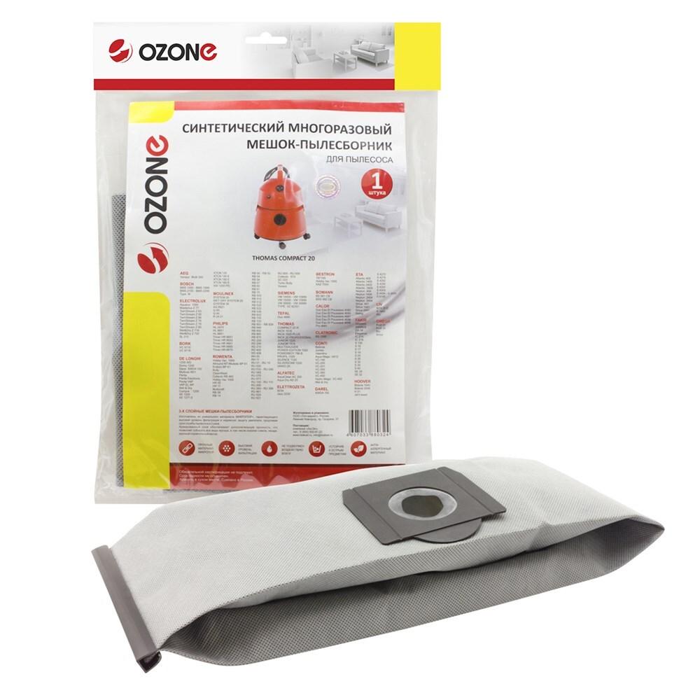 Мешок-пылесборник Ozone многоразовый для пылесоса THOMAS SUPER 30S