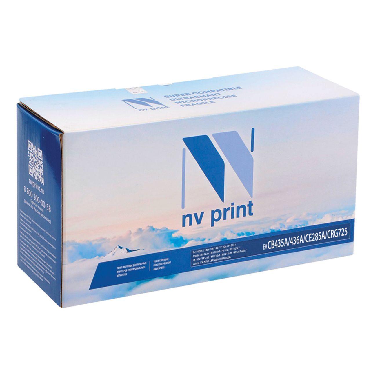 Тонер-картридж NV Print (NV-CE285A/CB435A/436A/725), черный, для лазерного принтера, совместимый