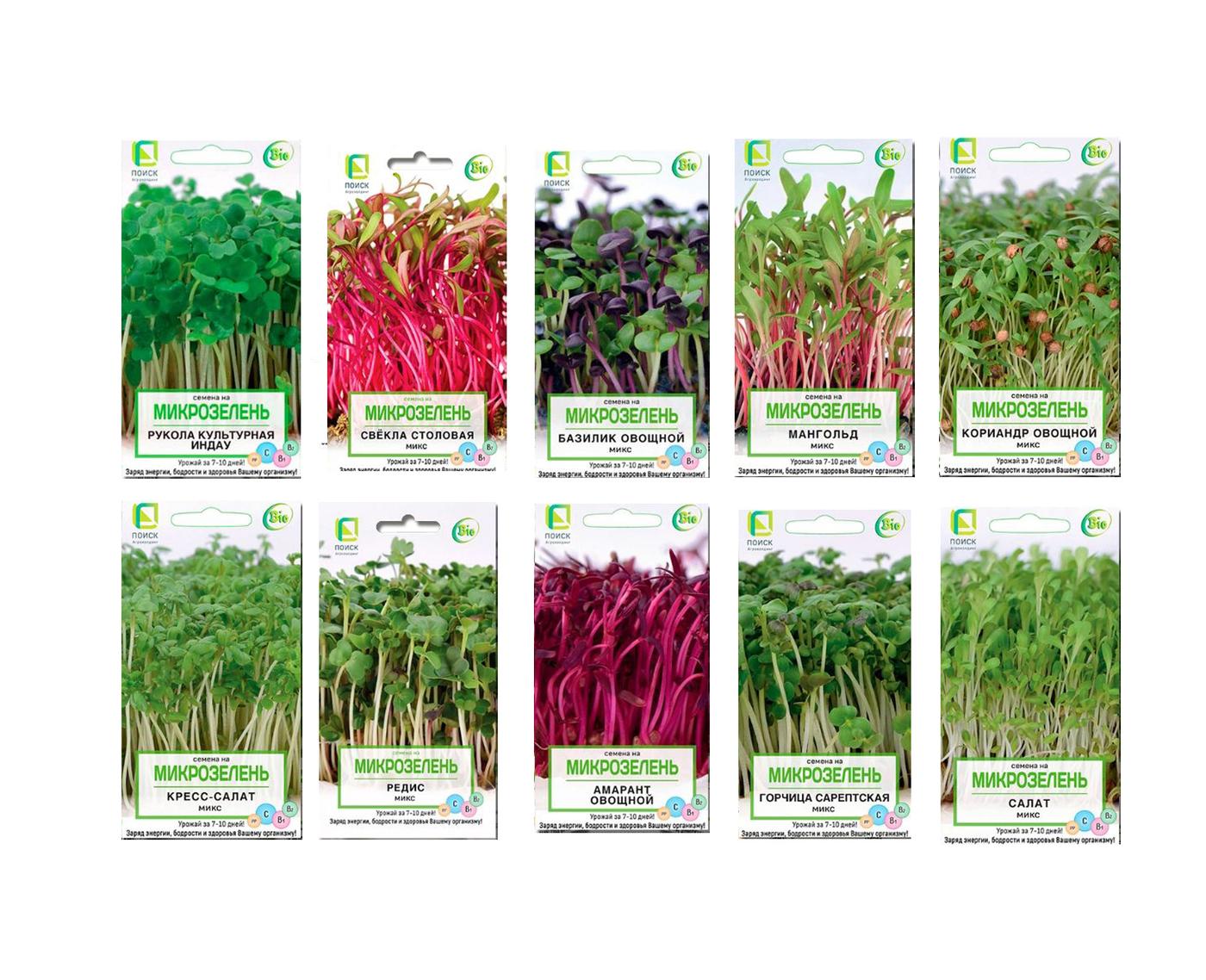 Семена Растений Купить Интернет Магазин