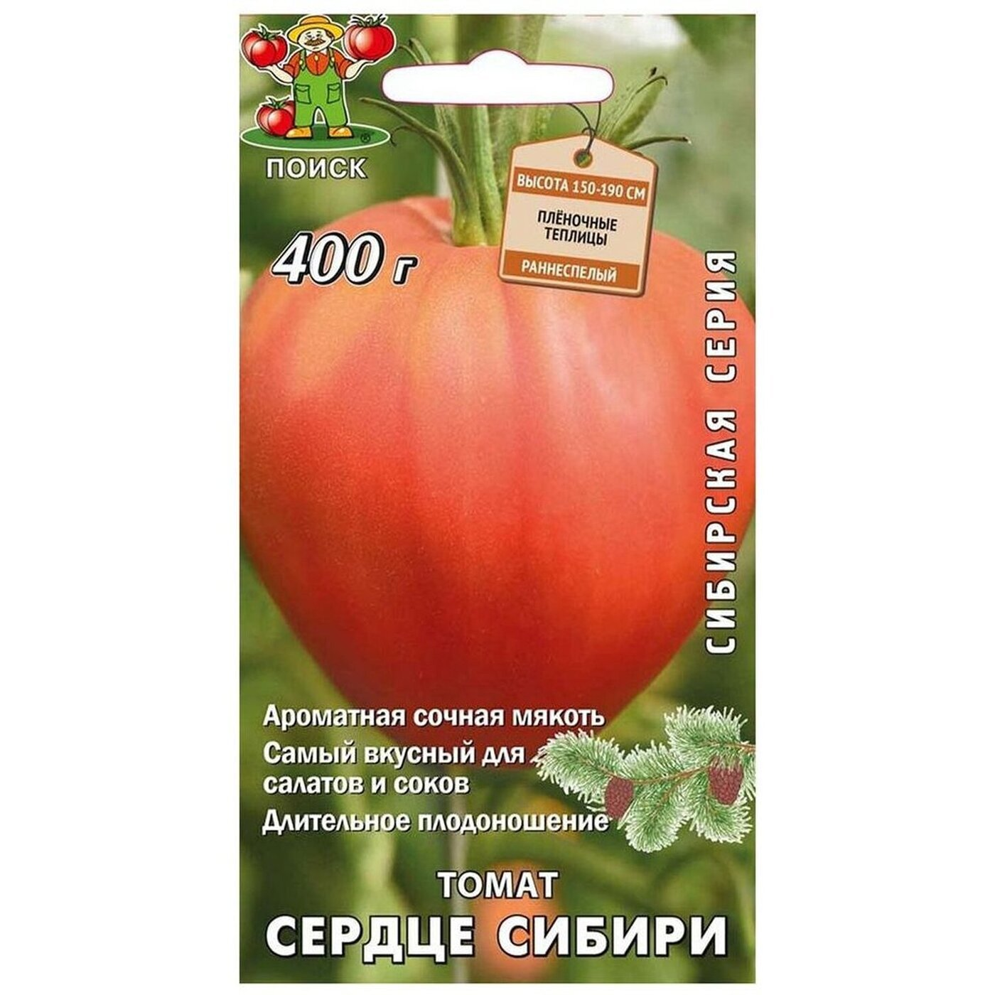 Интернет Магазины Семена Почтой Первые Семена