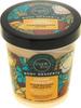 Organic Shop Крем для тела