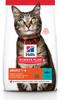 Сухой корм Hill's Science Plan для взрослых кошек для поддержания жизненной энергии и иммунитета, с тунцом, 10 кг - изображение