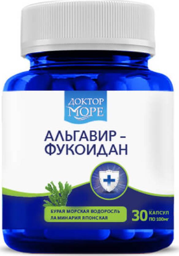 Альгавир - Фукоидан, противовирусный эффект #1