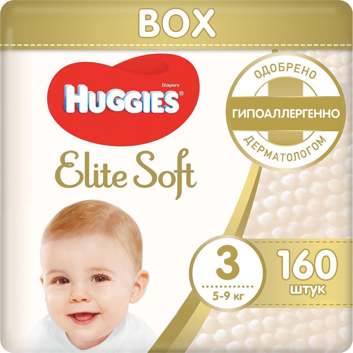 Huggies Подгузники Elite Soft 5-9 кг (размер 3) 160 шт #1