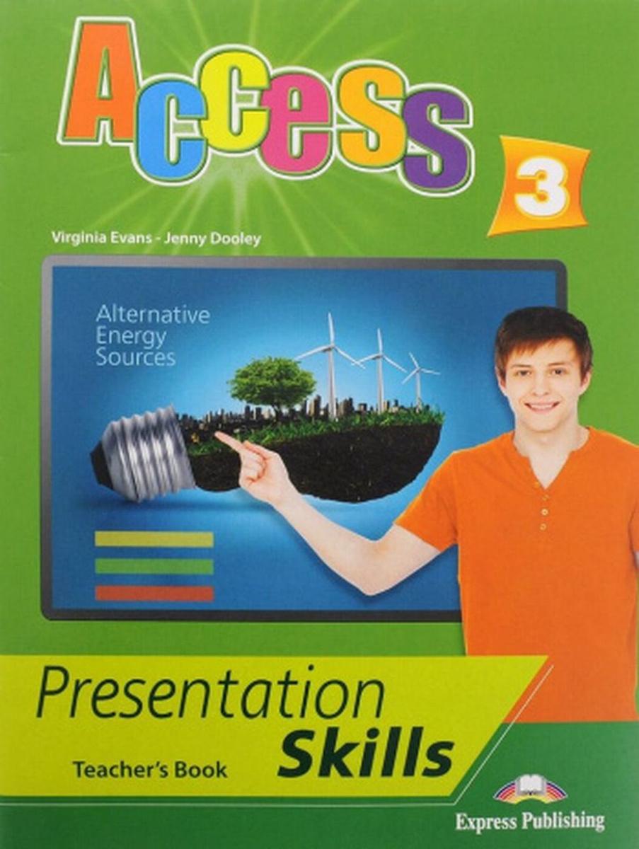 Access 3: Presentation skills: Teacher's book   Эванс Вирджиния, Дули Дженни #1