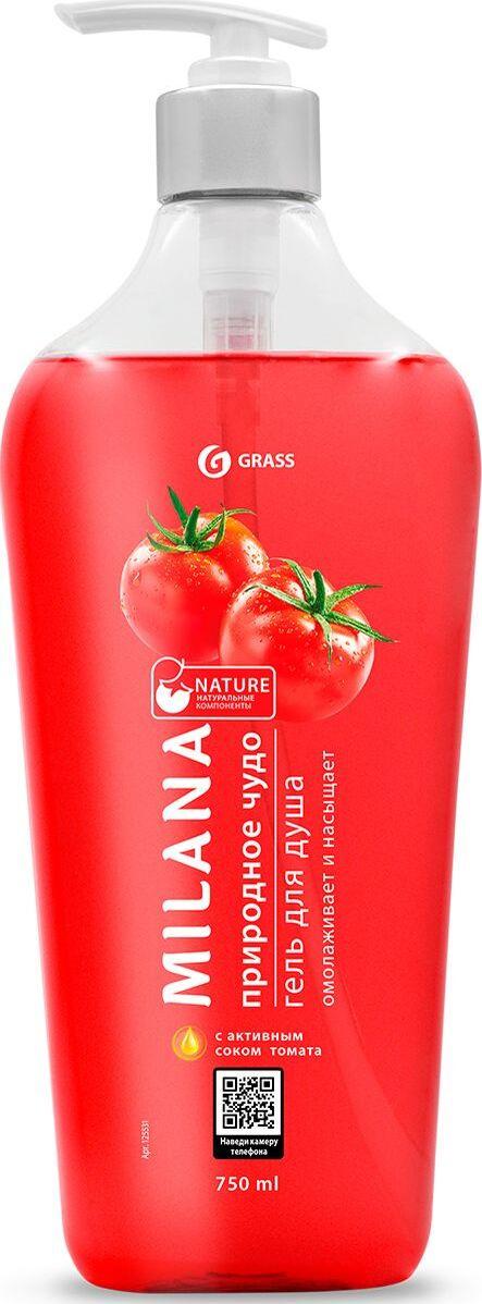 Grass Milana Природное чудо Гель для душа, с активным соком томата, 750 мл  #1