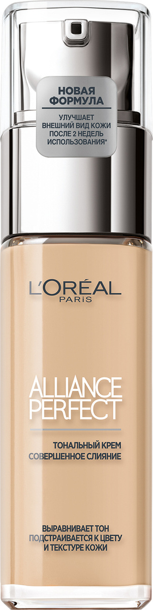 """L'Oreal Paris Тональный крем """"Alliance Perfect, Совершенное слияние"""", выравнивающий и увлажняющий, оттенок #1"""