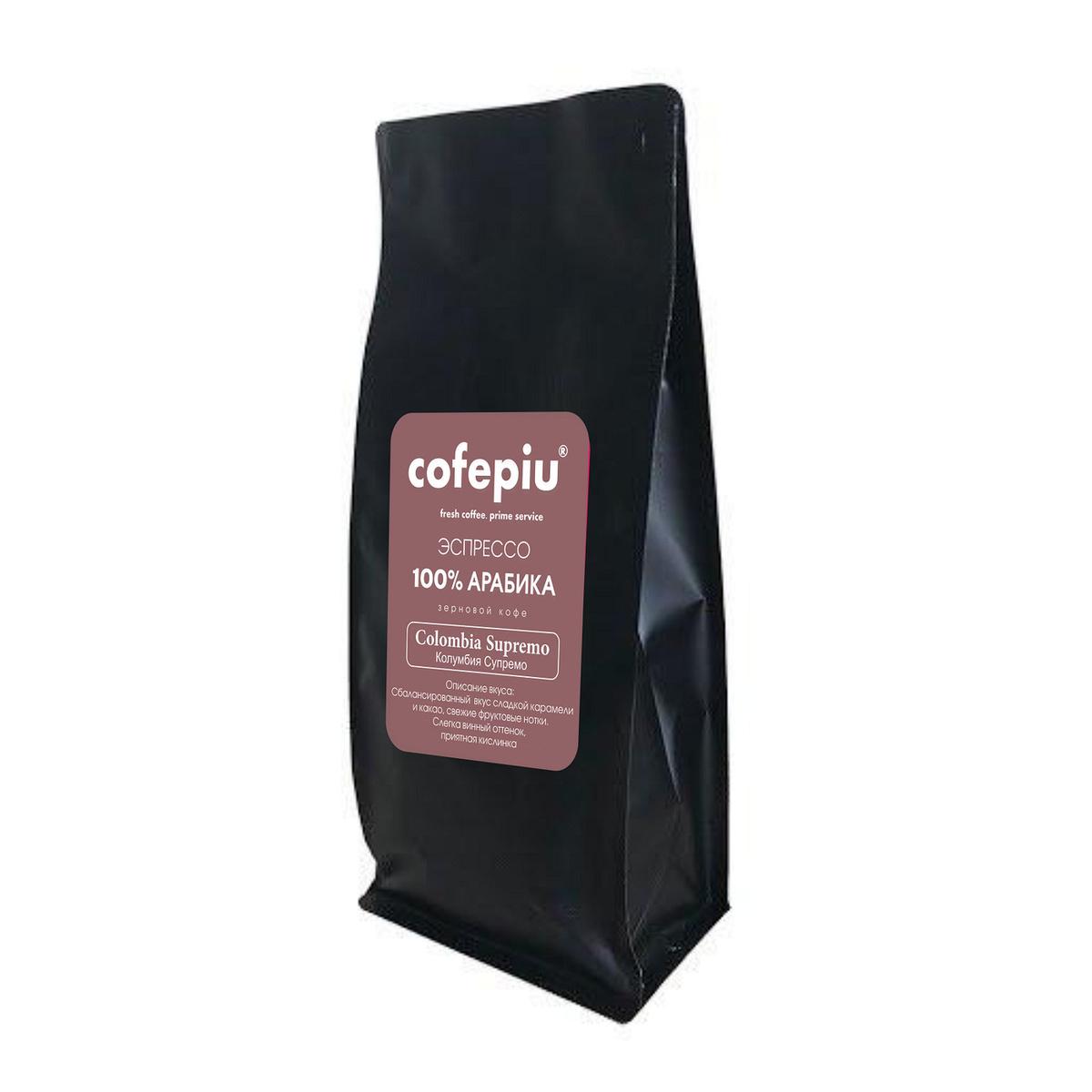 Кофе в зернах COFEPIU Colombia Supremo 100% арабика, 1 кг. #1