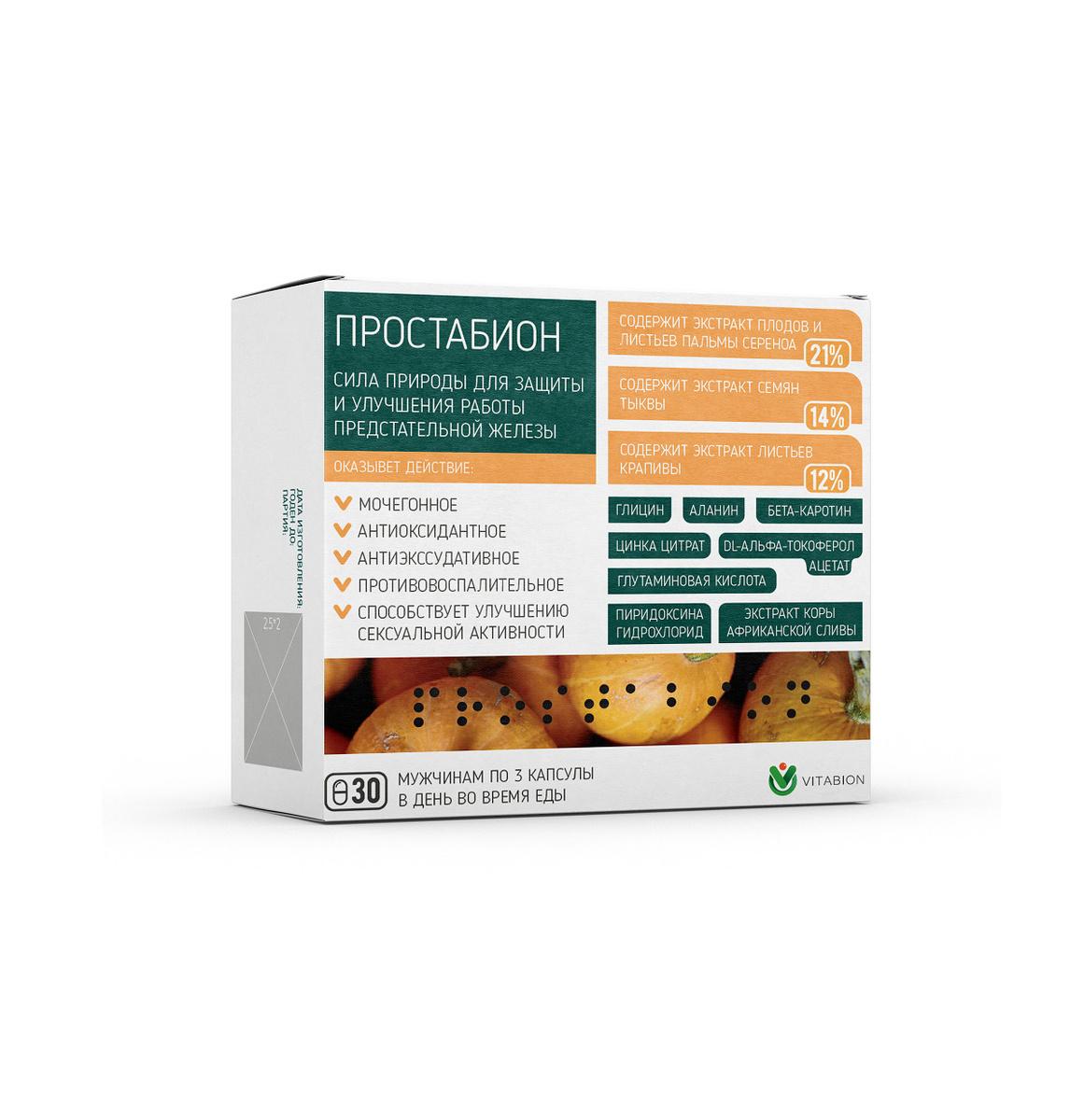 ПростаБион капсулы 400 мг блистер № 30, для профилактики и комплексного лечения простатита  #1
