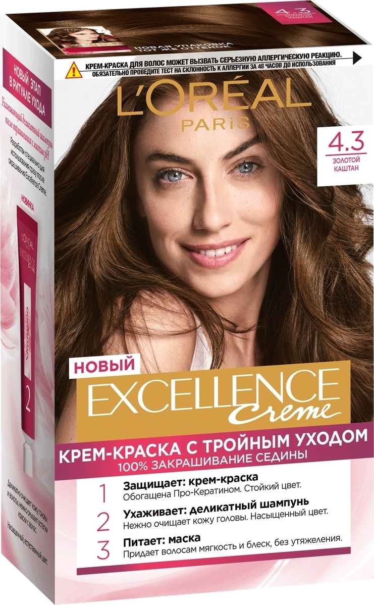 L'Oreal Paris Стойкая крем-краска для волос Excellence, №4.3 #1