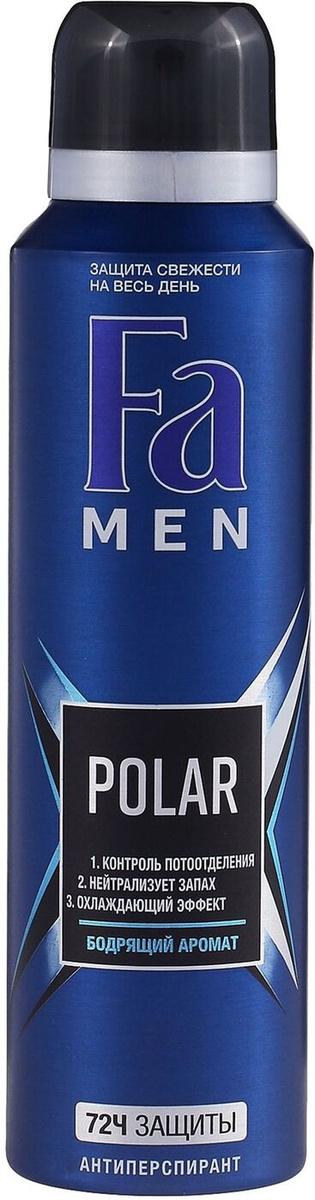FA MEN Xtreme Дезодорант-аэрозоль Polar, 150 мл #1