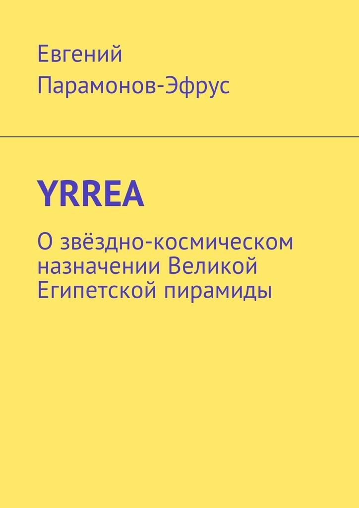 YRREA #1