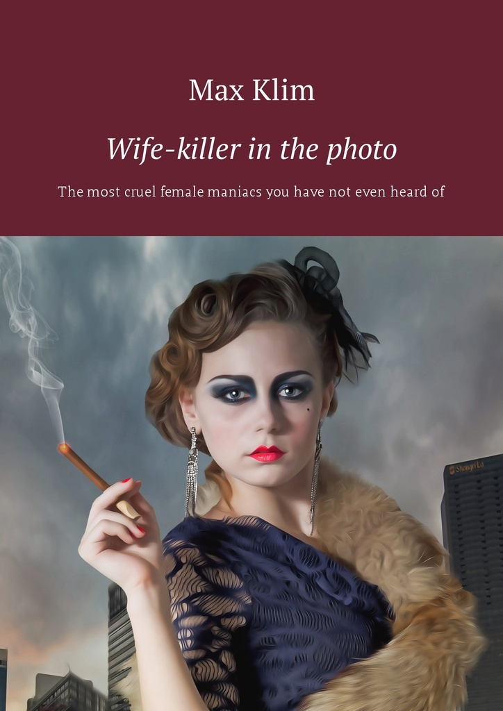 Wife-killer in the photo #1
