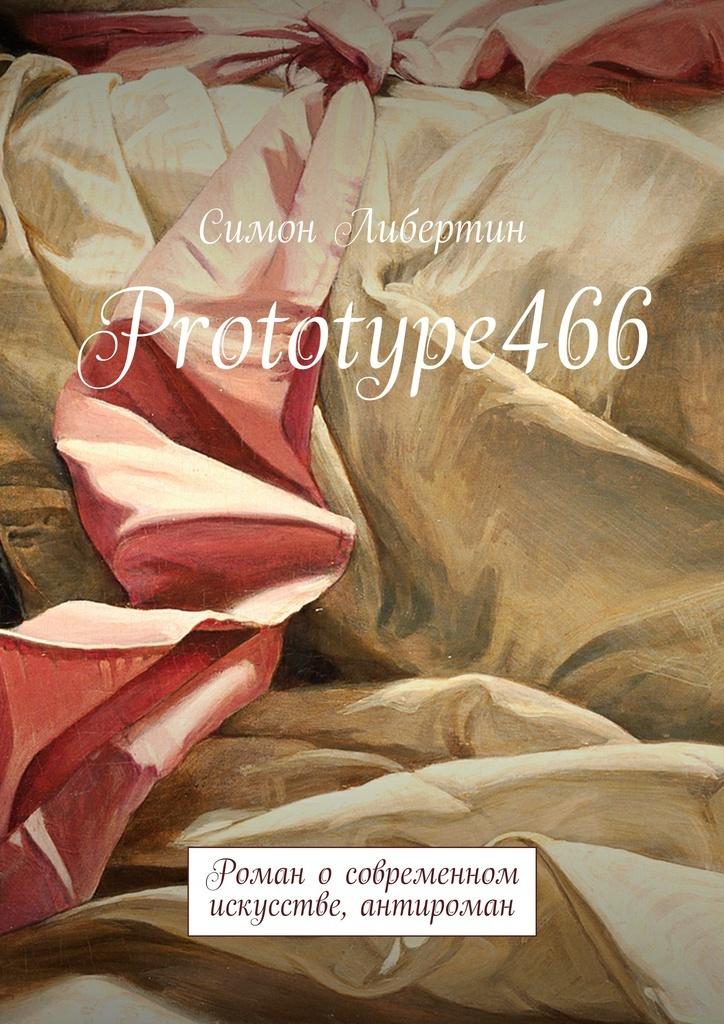 Prototype466 #1