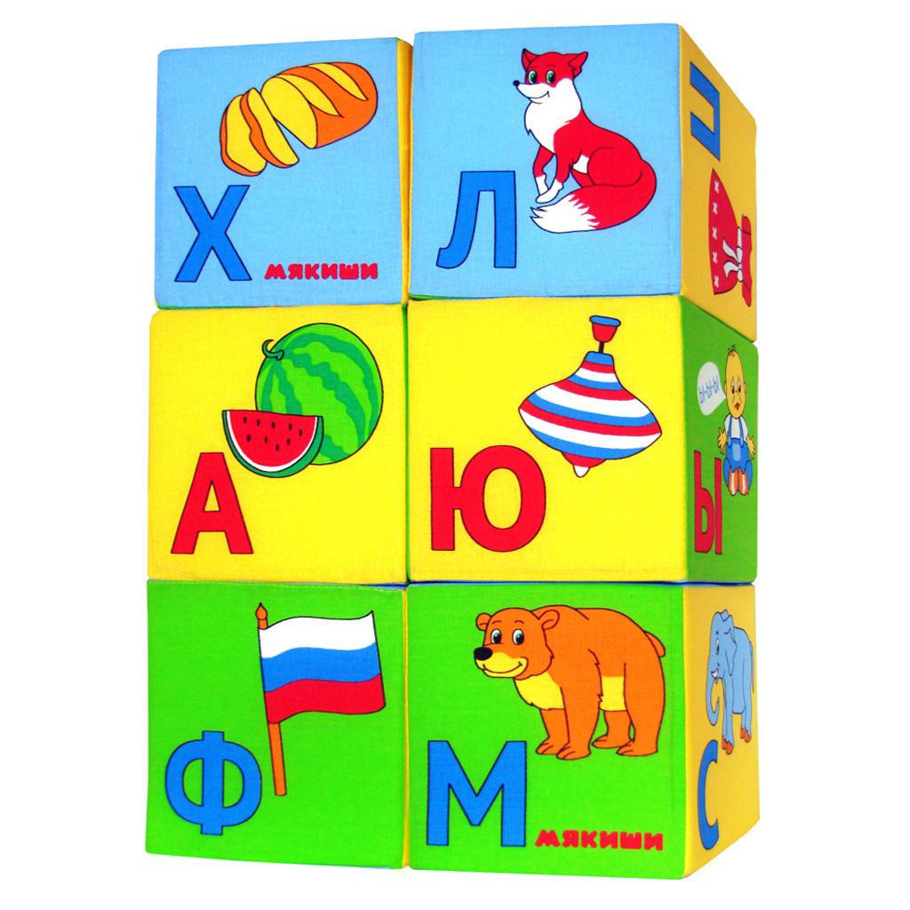 """Кубики мягкие Мякиши """"Азбука в картинках"""", 6 кубиков #1"""