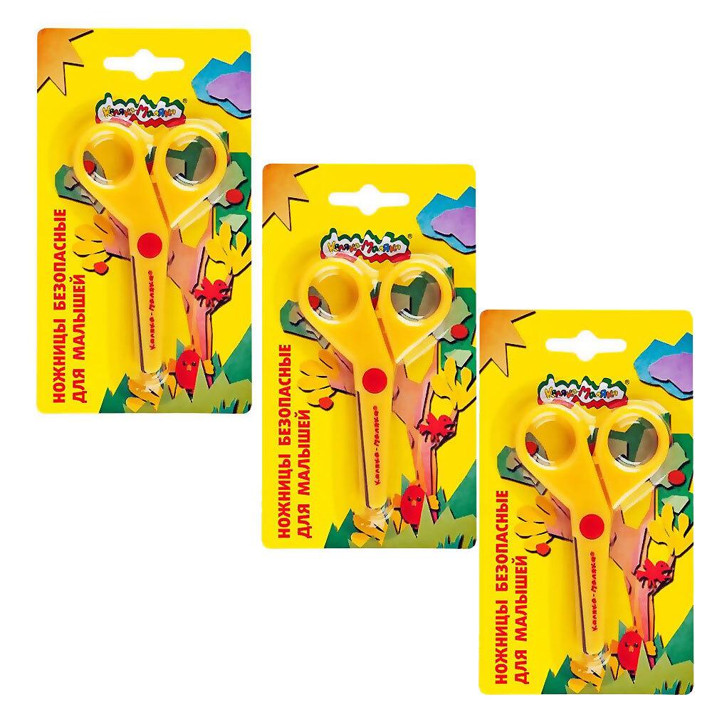 Набор безопасных ножниц для малышей Каляка-Маляка пластиковые с металлическими лезвиями, 3 штуки  #1