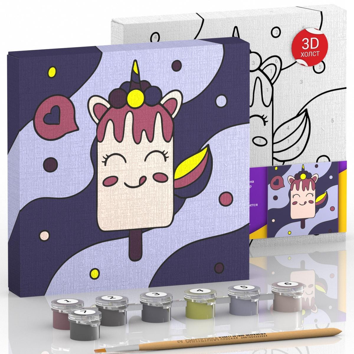 """Картина по номерам """"Озорное мороженое"""" 15х15 см. Холст с широкими торцами и подставкой """"Мольберт""""  #1"""