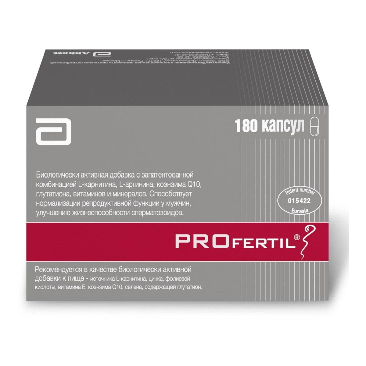 ПРОфертил® (PROfertil) Капсулы, №180 #1