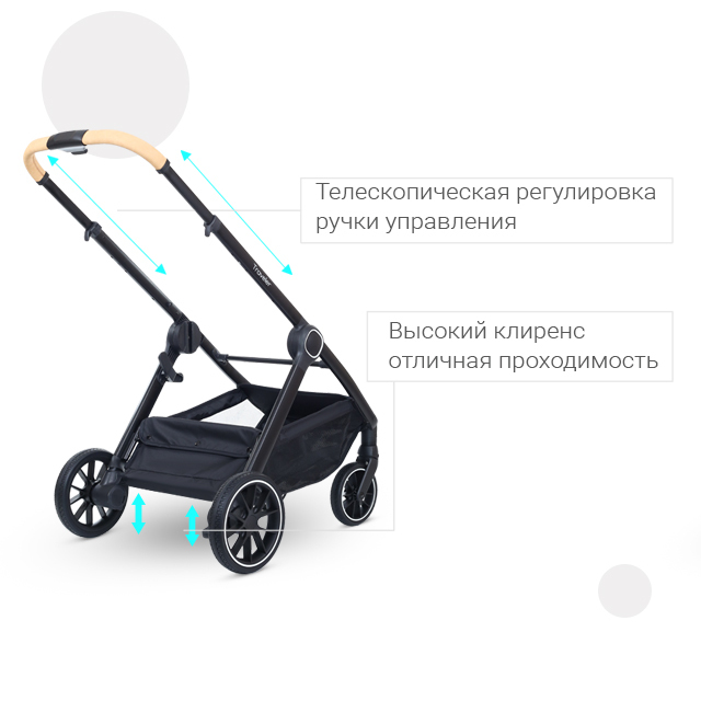 Макароны Garnec Алфавит, без глютена, 300 г