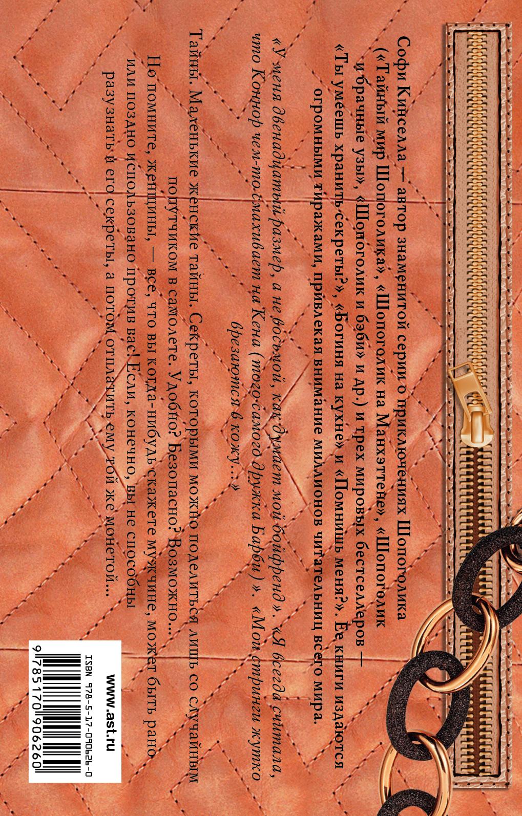 Проигрыватель виниловых дисков iON Classic LP IONclas, черный цена