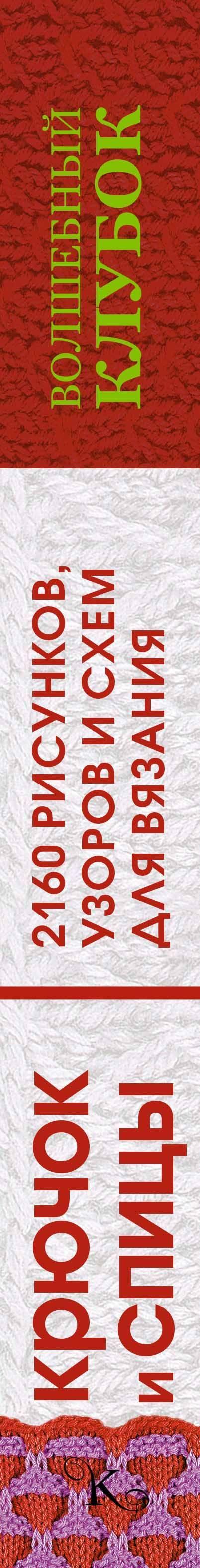 Шапка для бани и сауны Банная линия Поддай пару, задай жару!, 11-227 printio шапка биткоин белая