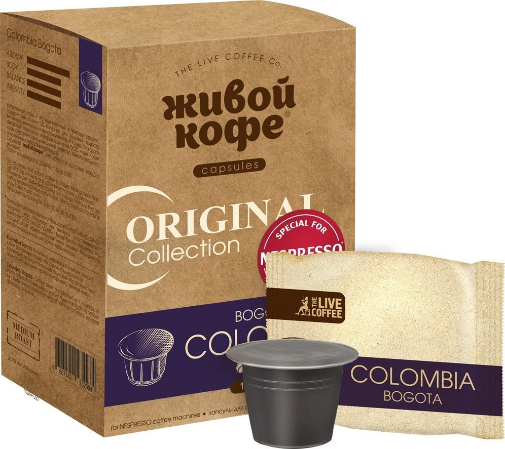 Живой Кофе Colombia Bogota кофе в капсулах (индивидуальная упаковка), 10 шт цены онлайн