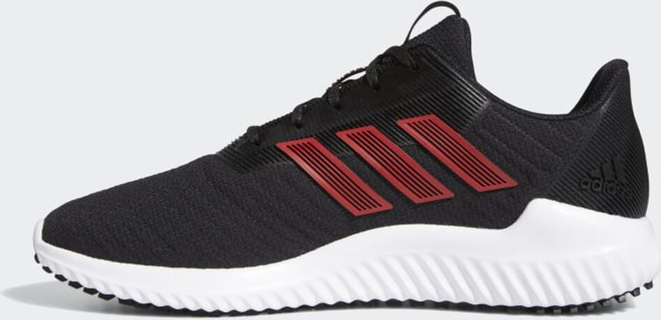 Кроссовки adidas Climawarm 2.0 M
