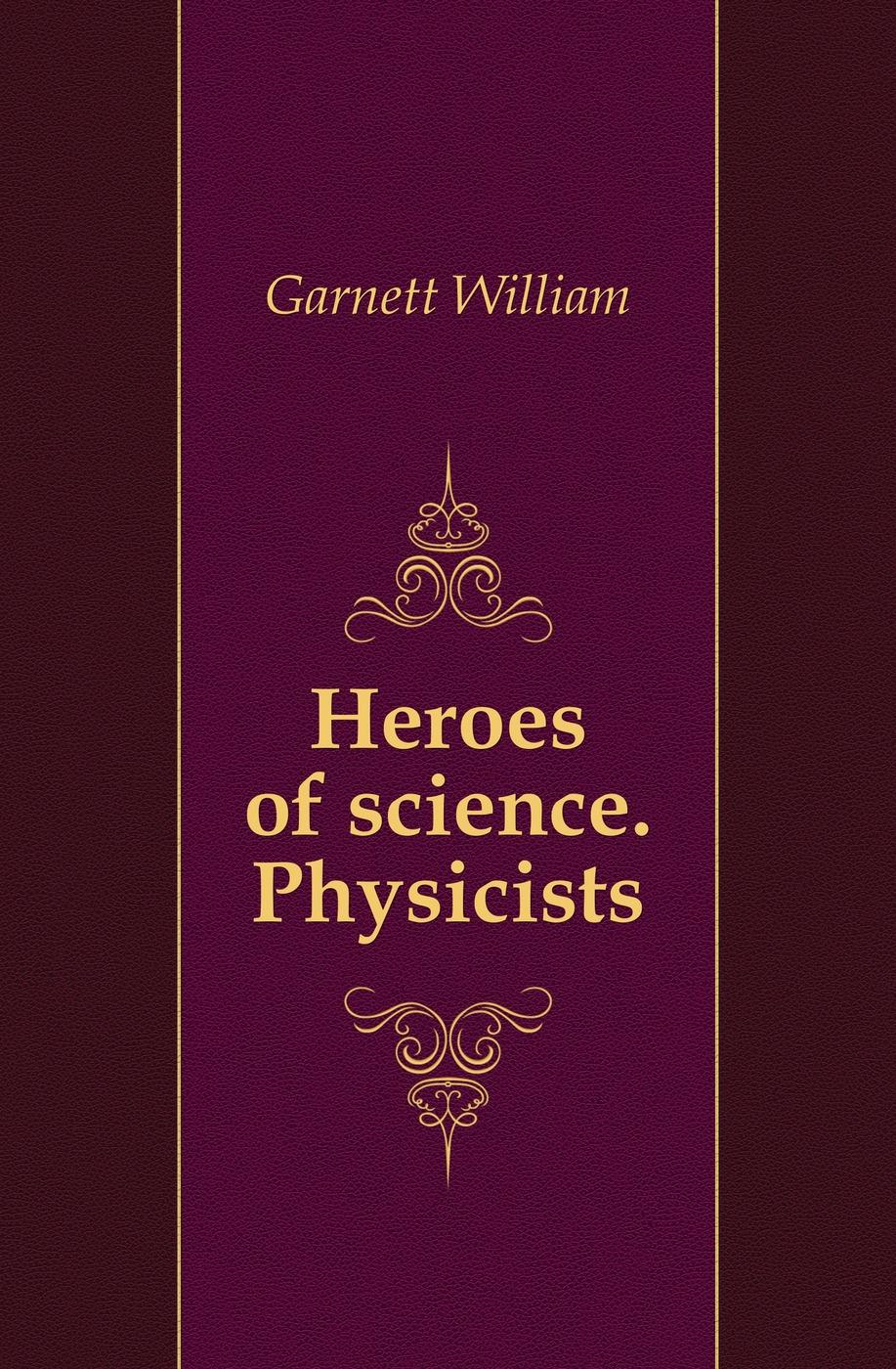 лучшая цена Garnett William Heroes of science. Physicists
