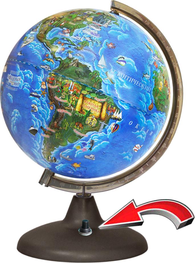 все цены на Глобус Глобусный мир, детский, со светодиодной подсветкой, диаметр 21 см онлайн