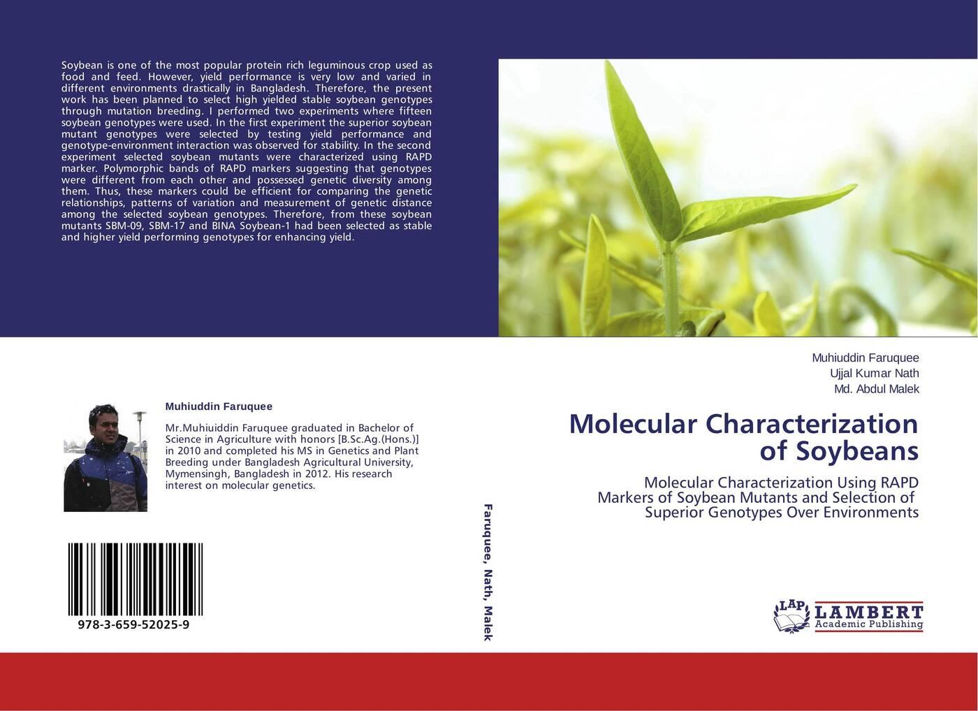 Muhiuddin Faruquee,Ujjal Kumar Nath and Md. Abdul Malek Molecular Characterization of Soybeans недорго, оригинальная цена