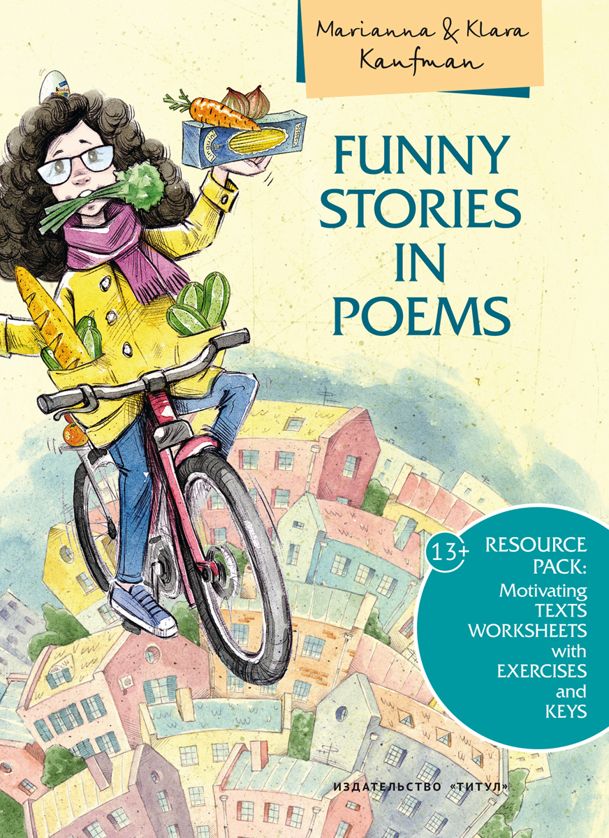 Смешные истории в стихах / Funny stories in poems. QR-код для аудио