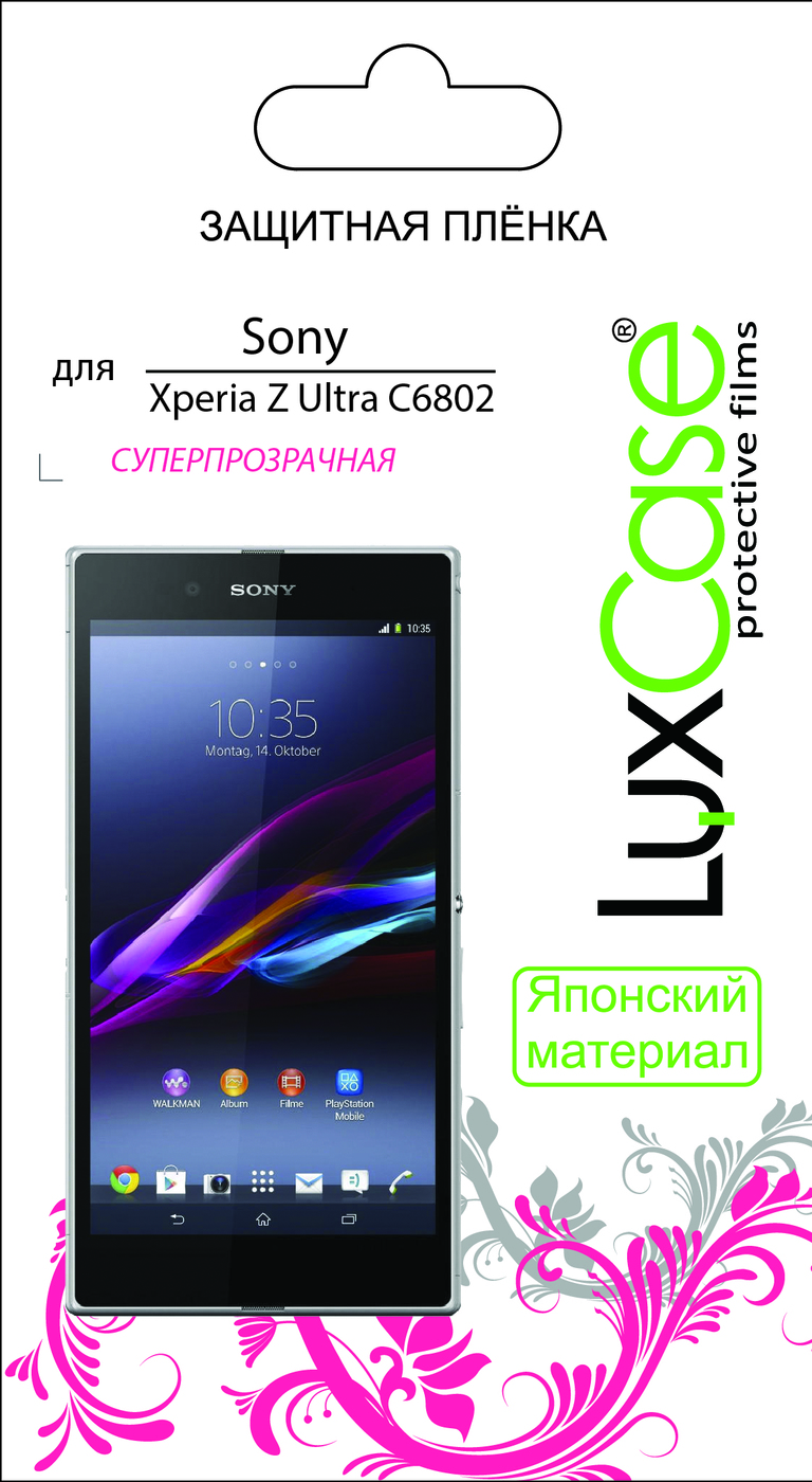 Пленка Sony Xperia Z Ultra C6802 / 06 / 33 / суперпрозрачная for sony xperia z sony xperia z l36h lt36i
