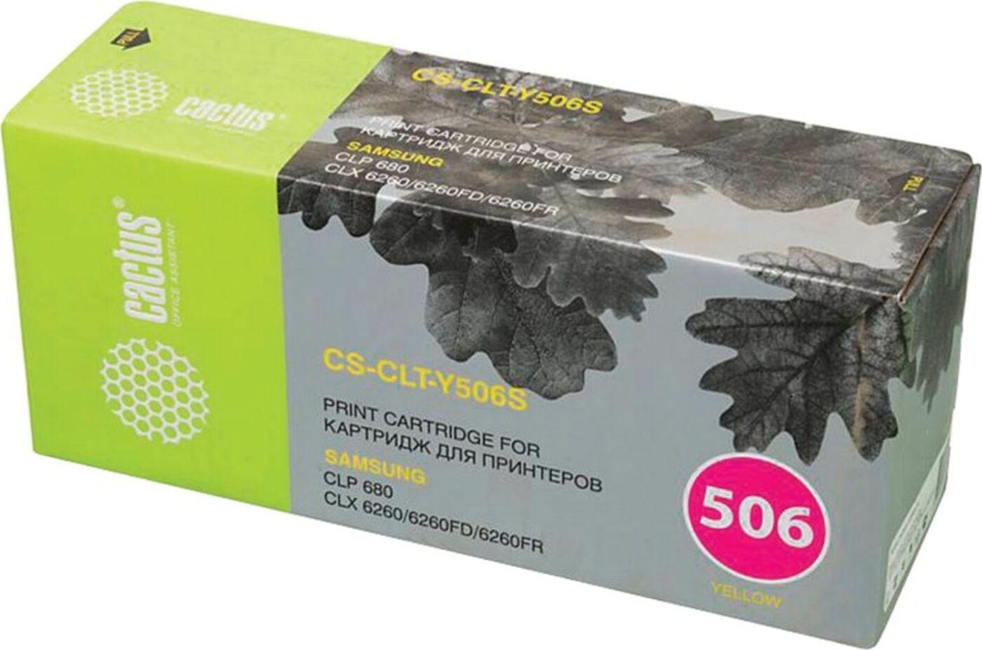Тонер-картридж Cactus CS-CLT-Y506LV для Samsung CLP 680/CLX 6260/6260FD/6260FR, желтый картридж samsung clt m506l для samsung clp 680 clx 6260 пурпурный