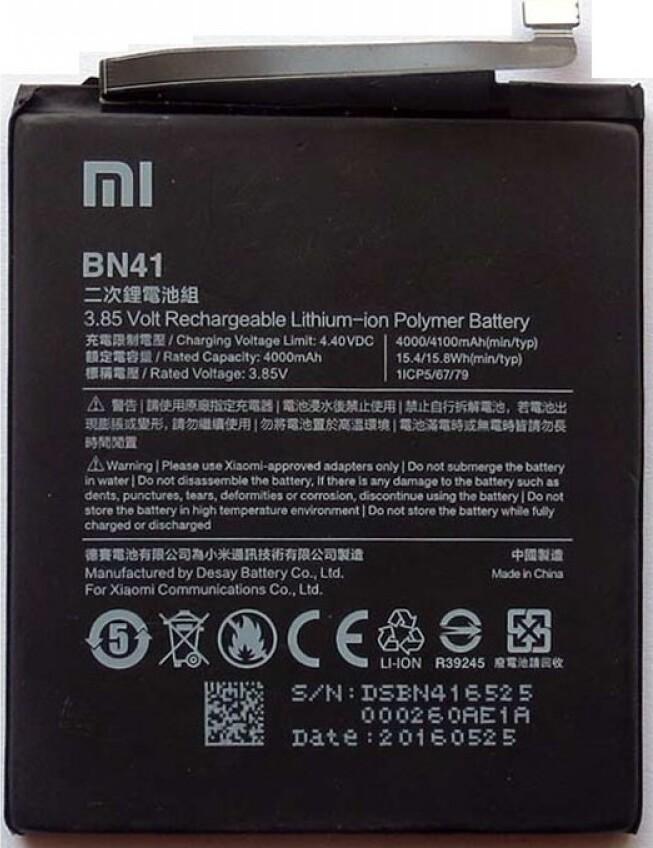 Фото - Аккумулятор Xiaomi BN41 (Redmi Note 4) аккумулятор