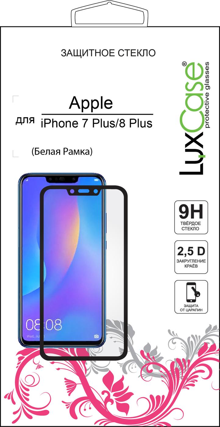 все цены на Защитное стекло iPhone 7 Plus 8 Plus 2.5D Белый от LuxCase онлайн