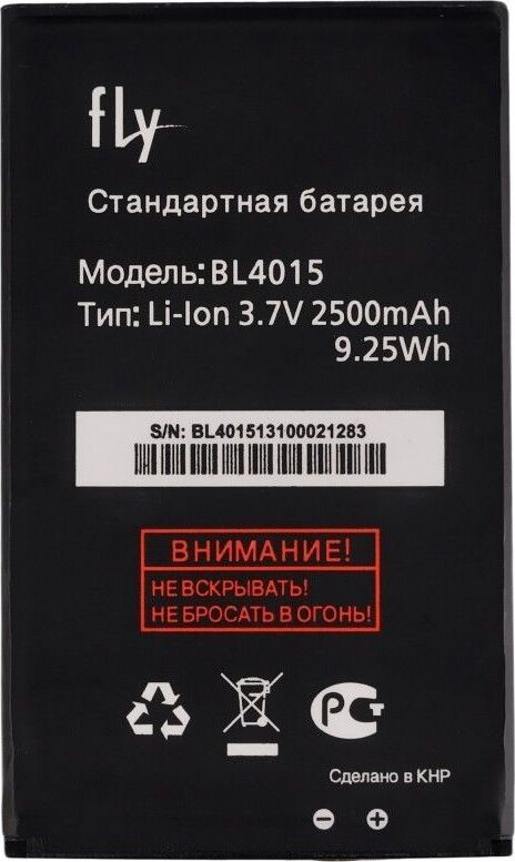 Фото - Аккумулятор Fly IQ440 (BL4015) аккумулятор