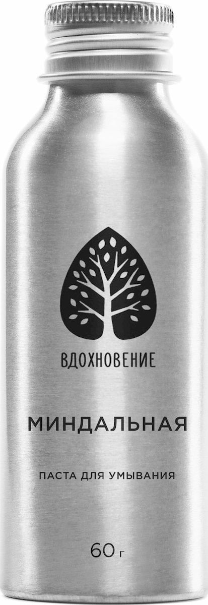 Паста для умывания Вдохновение Миндальная Байкальская косметика 60 г Вдохновение