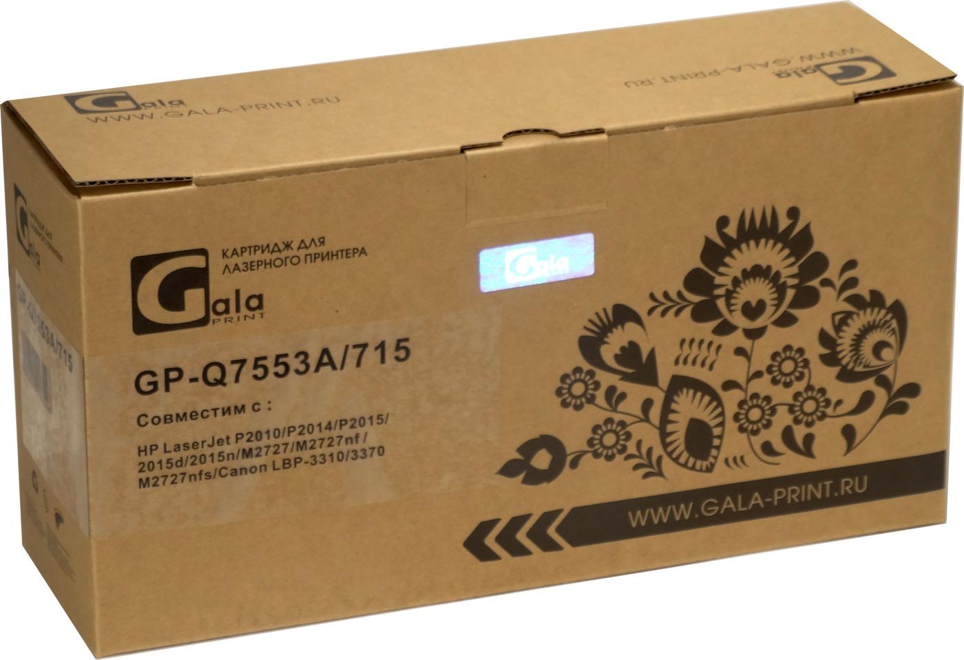 Картридж GalaPrint GP-Q7553A/715