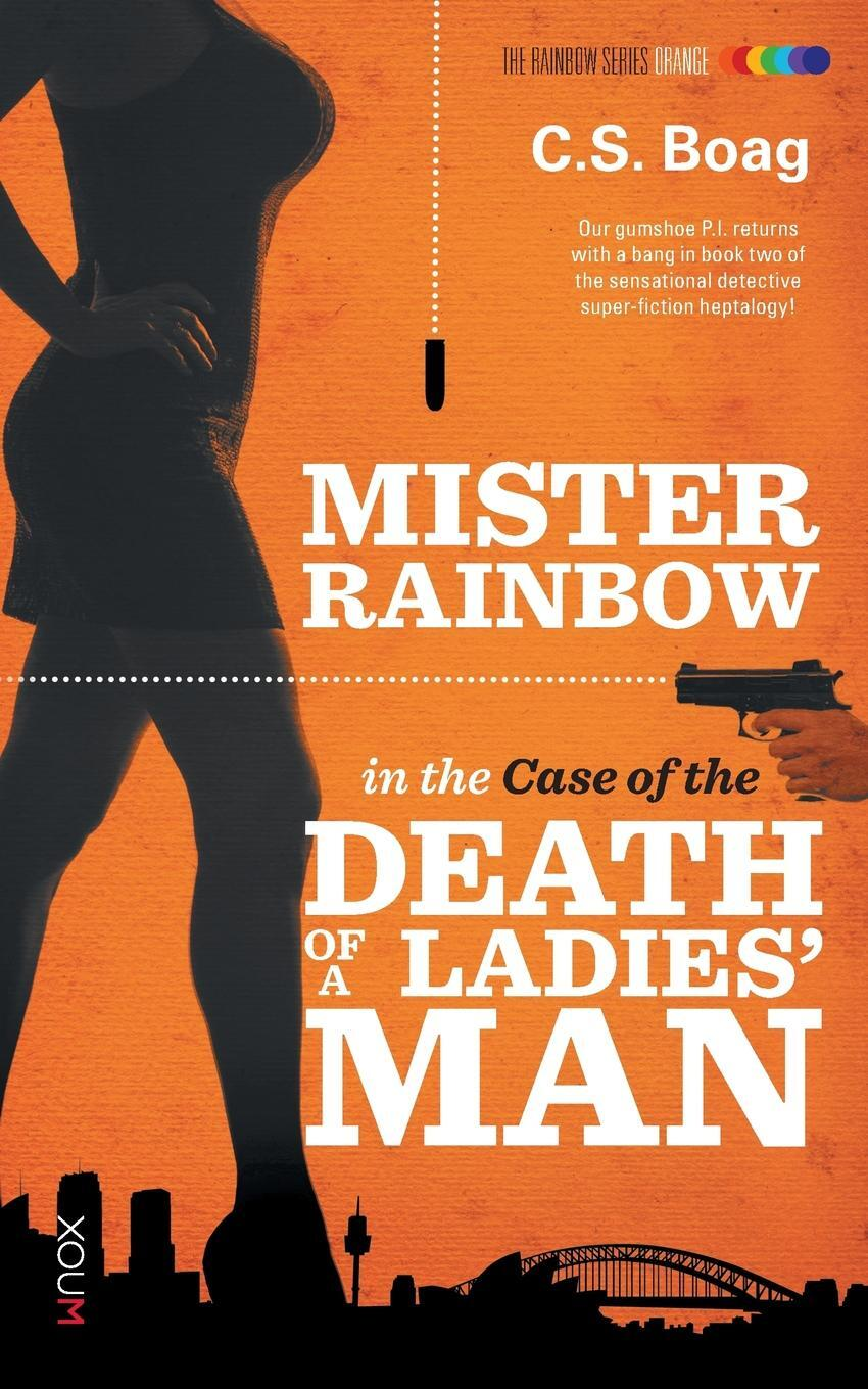 The Case of the Death of a Ladies` Man