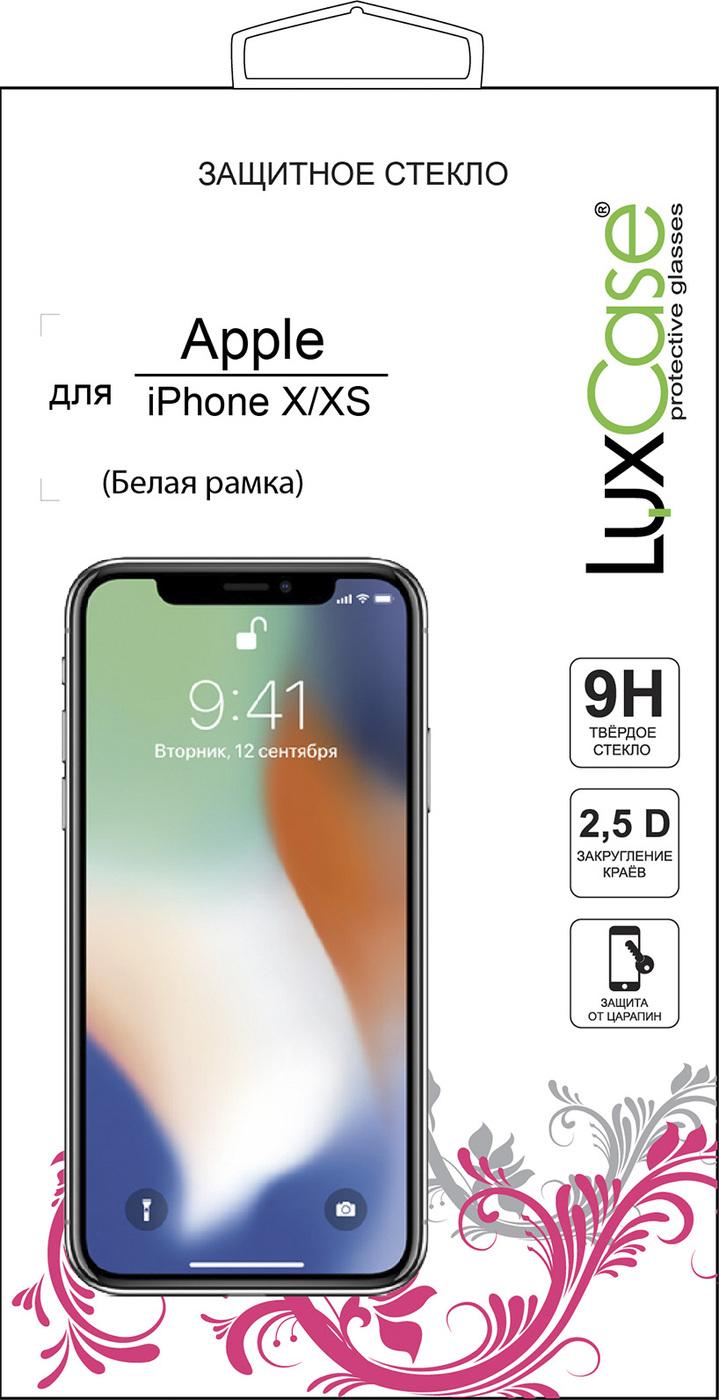 Защитное стекло iPhone X / XS (2.5D FG Белая Рамка) от LuxCase