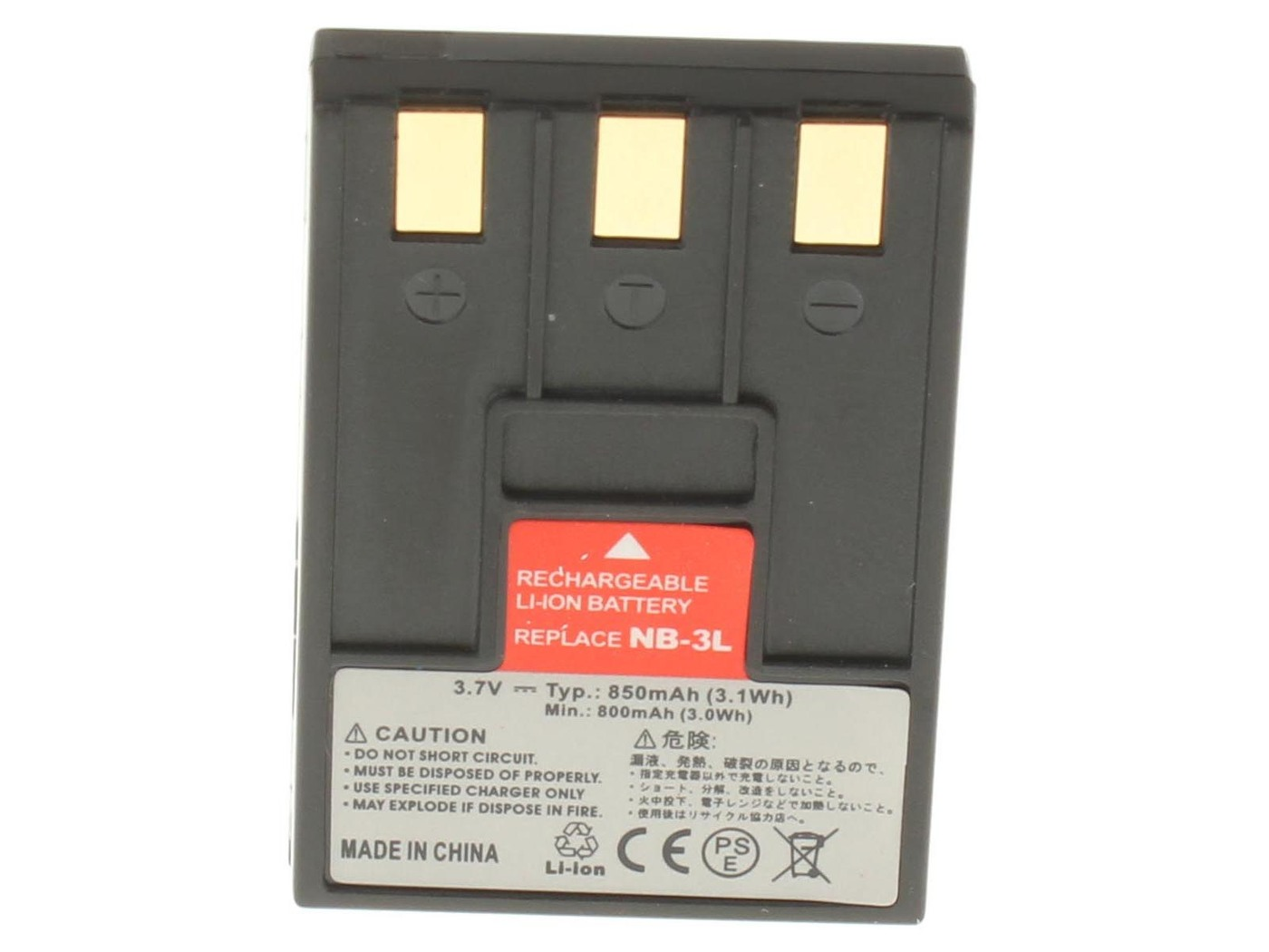 Аккумуляторная батарея iBatt iB-T1-F118 850mAh для камер Canon Digital IXUS i, Digital IXUS 750, Digital IXUS 700, PowerShot SD550, Digital IXUS i5, Digital IXUS II, PowerShot SD500, Digital IXUS IIs, PowerShot SD10,