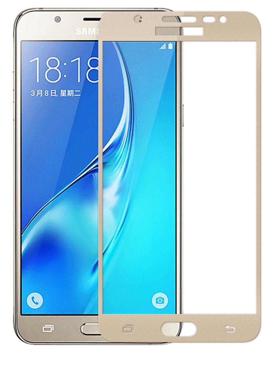 Полноприклеивающееся защитное стекло для Samsung Galaxy A3 2017 Золотой