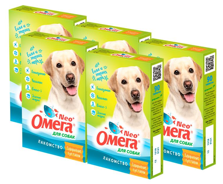 """Лакомство """"Омега Neo+"""" с глюкозамином и коллагеном """"Здоровые суставы"""" для собак, шоу-бокс 5 коробок по 90 таблеток"""
