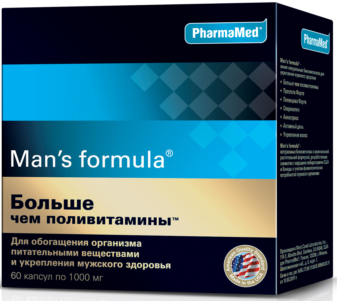 от простатита формула мужчины