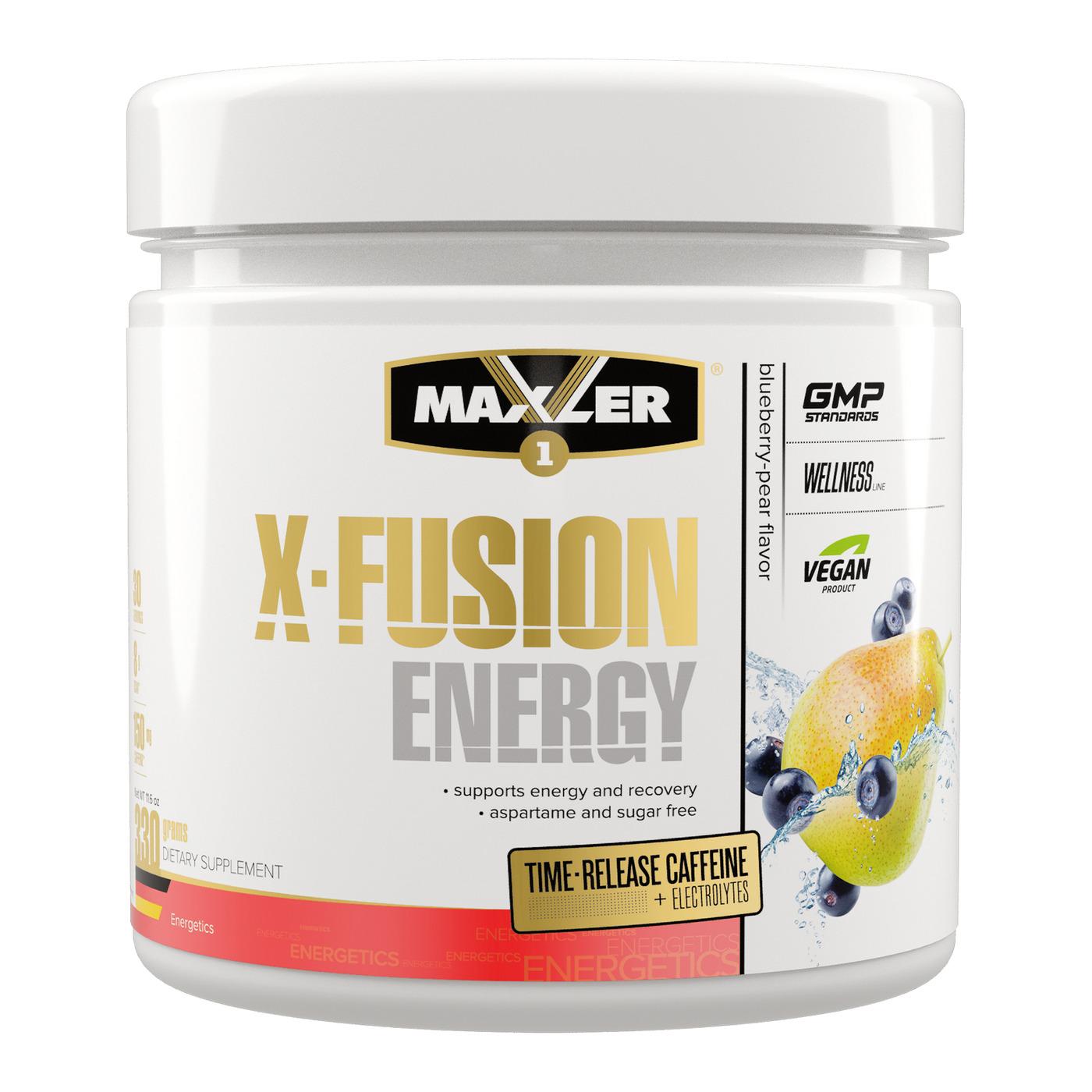 Энергетик и восстановитель с электролитами Maxler X-Fusion Energy 330 гр. (BCAA, кофеин, цитруллин малат) - Черника-Груша